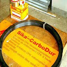 Sika Carbodur S512/812